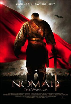 คลิก ดูรายละเอียด Nomad