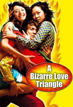 คลิก ดูรายละเอียด A Bizarre Love Triangle