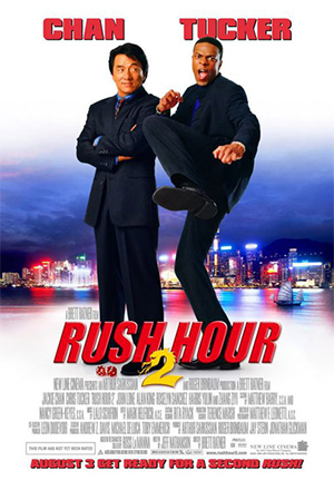 คลิก ดูรายละเอียด Rush Hour 2