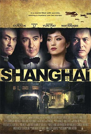 Shanghai ไฟรัก ไฟสงคราม