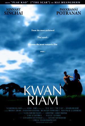 ขวัญ-เรียม  Kwan-riam