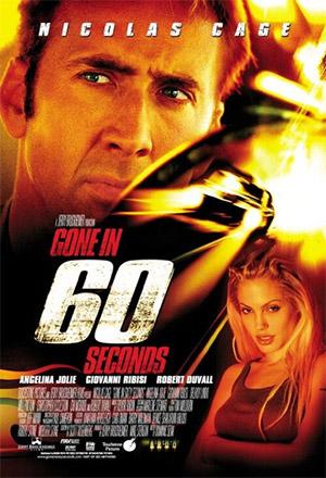Gone in Sixty Seconds 60วิ รหัสโจรกรรมอันตราย