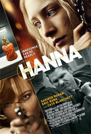 คลิก ดูรายละเอียด Hanna