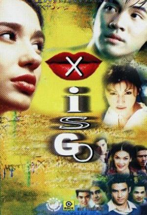 โกซิกซ์ : โกหก กะล่อน ปลิ้นปล้อน ตอแหล  Go six