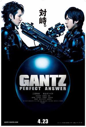 คลิก ดูรายละเอียด Gantz: Perfect Answer