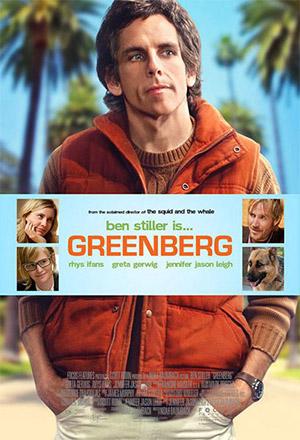 คลิก ดูรายละเอียด Greenberg