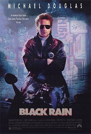 คลิก ดูรายละเอียด Black Rain