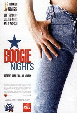 Boogie Nights บูกี้ไนท์