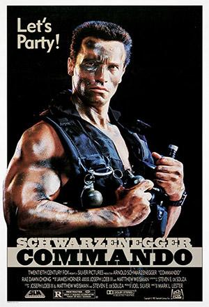 คลิก ดูรายละเอียด Commando