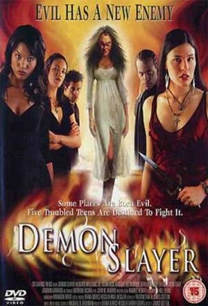 คลิก ดูรายละเอียด Demon Slayer