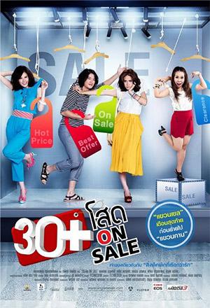 30+ โสด On Sale  30+, สามสิบบวกโสดออนเซลล์