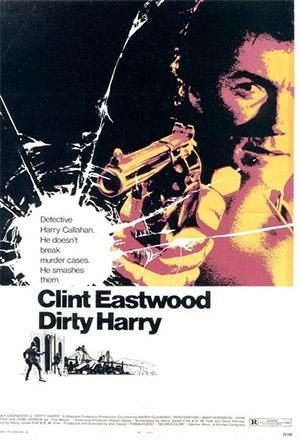 คลิก ดูรายละเอียด Dirty Harry