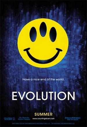 คลิก ดูรายละเอียด Evolution