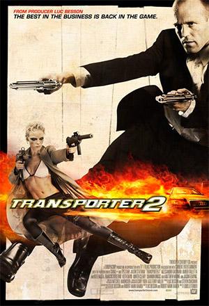 Transporter 2 ทรานซ์สปอร์ตเตอร์ 2