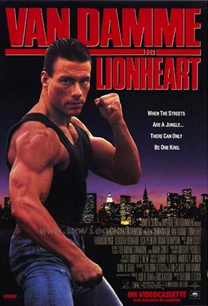 คลิก ดูรายละเอียด Lionheart