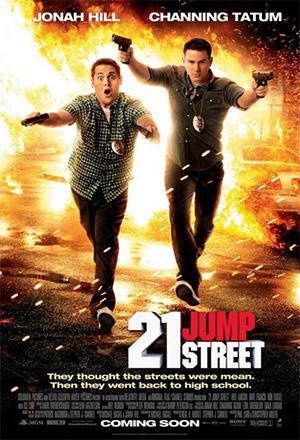 21 Jump Street สายลับร้ายไฮสคูล