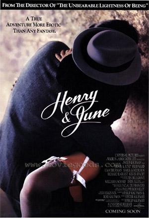 Henry & June ร้อยชู้หรือจะสู้ผัว