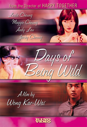 Days of Being Wild  A Fei jingjyuhn