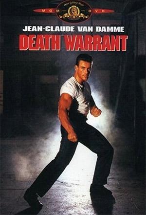 คลิก ดูรายละเอียด Death Warrant