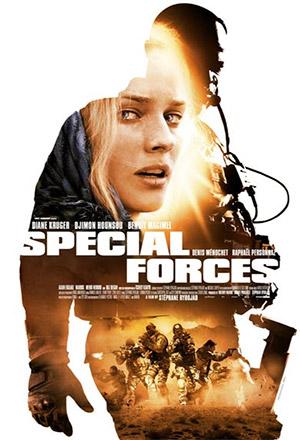 คลิก ดูรายละเอียด Special  Forces