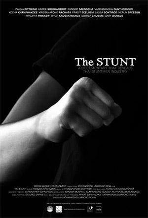 คลิก ดูรายละเอียด The Stunt