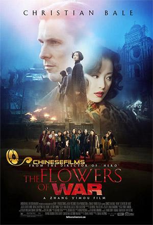 คลิก ดูรายละเอียด The Flowers of War