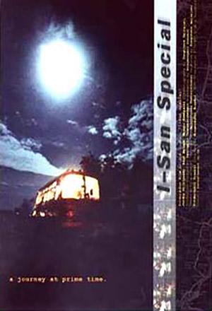 คืนวันพระจันทร์เต็มดวง  I-San Special