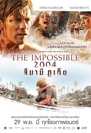 The Impossible 2004 สึนามิ ภูเก็ต Lo imposible