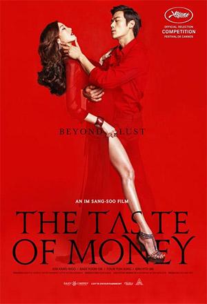คลิก ดูรายละเอียด The Taste of Money