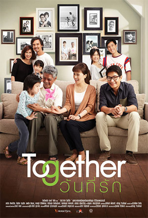 Together วันที่รัก