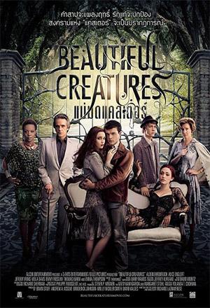 คลิก ดูรายละเอียด Beautiful Creatures