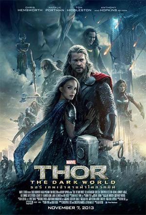 Thor: The Dark World เทพเจ้าสายฟ้าโลกาทมิฬ