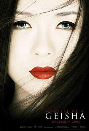 คลิก ดูรายละเอียด Memoirs of a Geisha