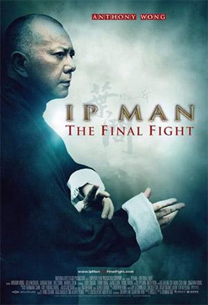 คลิก ดูรายละเอียด Ip Man: The Final Fight
