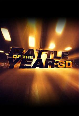 คลิก ดูรายละเอียด Battle of the Year