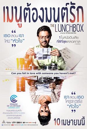 คลิก ดูรายละเอียด The Lunchbox