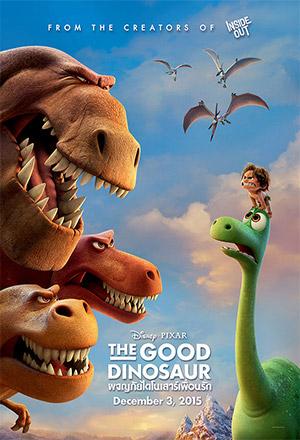 คลิก ดูรายละเอียด The Good Dinosaur
