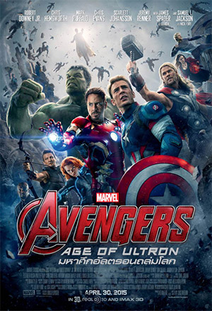 Avengers: Age of Ultron อเวนเจอร์ส: มหาศึกอัลตรอนถล่มโลก