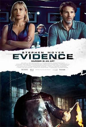 คลิก ดูรายละเอียด Evidence