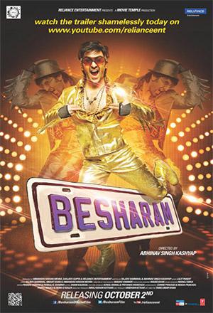 Besharam เบชาราม