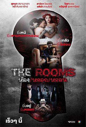 คลิก ดูรายละเอียด The Rooms