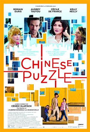 คลิก ดูรายละเอียด Chinese Puzzle