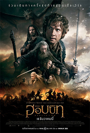 The Hobbit: The Battle of the Five Armies เดอะ ฮอบบิท: สงคราม 5 ทัพ  The Hobbit: There and Back Again