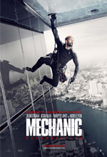��ԡ ����������´ Mechanic: Resurrection