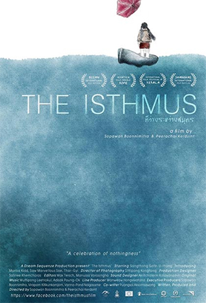 The Isthmus ที่ว่างระหว่างสมุทร