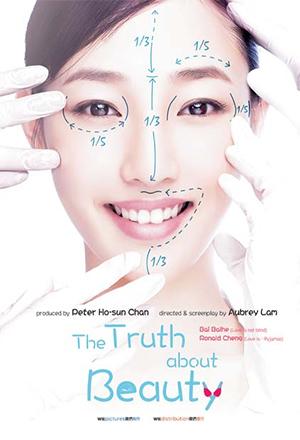 คลิก ดูรายละเอียด The Truth About Beauty