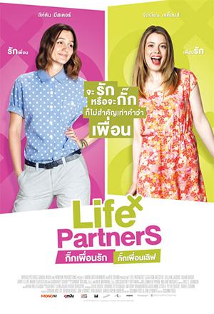 คลิก ดูรายละเอียด Life Partners