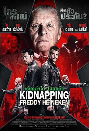 A Kidnapping of Freddy Heineken เรียกค่าไถ่ ไฮเนเก้น Kidnapping Mr. Heineken, Kidnapping Freddy Heineken