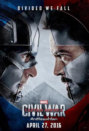 คลิก ดูรายละเอียด Captain America: Civil War