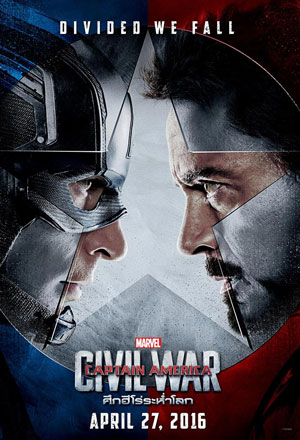 Captain America: Civil War กัปตัน อเมริกา: ศึกฮีโร่ระห่ำโลก กัปตัน อเมริกา: ซิวิล วอร์